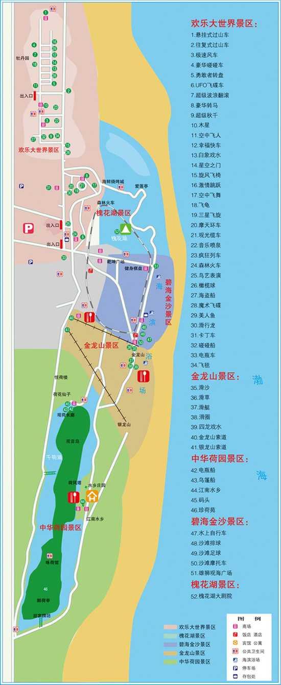 南戴河地理位置及南戴河国际娱乐中心内部地图